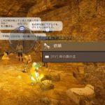 ガーディアン実装直前イベント「斧の真の主」【黒い砂漠Part2849】