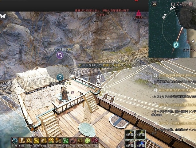 帆船の舵が離せなくなる不具合と島にハマって動けなくなった時の対処方法02