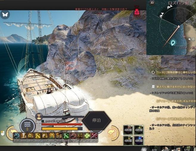 帆船の舵が離せなくなる不具合と島にハマって動けなくなった時の対処方法01