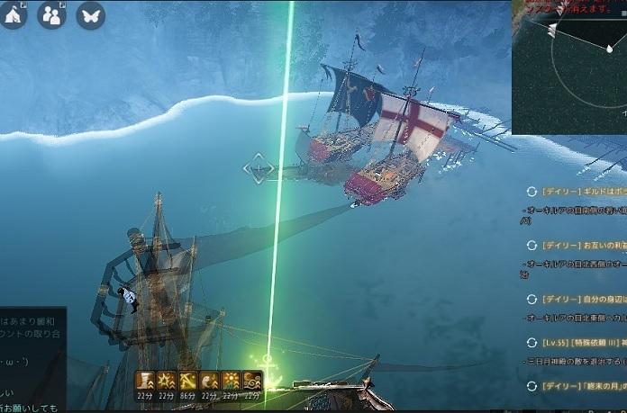 エフェリア重帆船ボランテが完成しました06