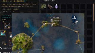 ロスマゴ以外の海域で難破船の遺失物を発見しました【黒い砂漠Part3031】