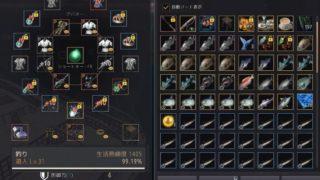 マノスネックレスIVを購入して釣り熟練度が1400を突破しました【黒い砂漠Part2902】