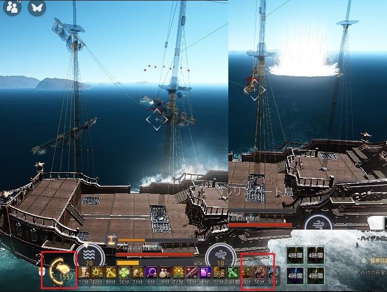 帆船スキルに一斉射撃と精密砲撃が追加されたのでいろいろ試してきた02