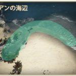 定期メンテ後情報 / ニシキゴイと金色ヒラスズキが釣れる場所なテルミアンの海辺が狭いです(04/15)