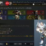 定期メンテ後情報 / 幻想馬作成支援な最強の馬に挑戦だイベント(05/27)