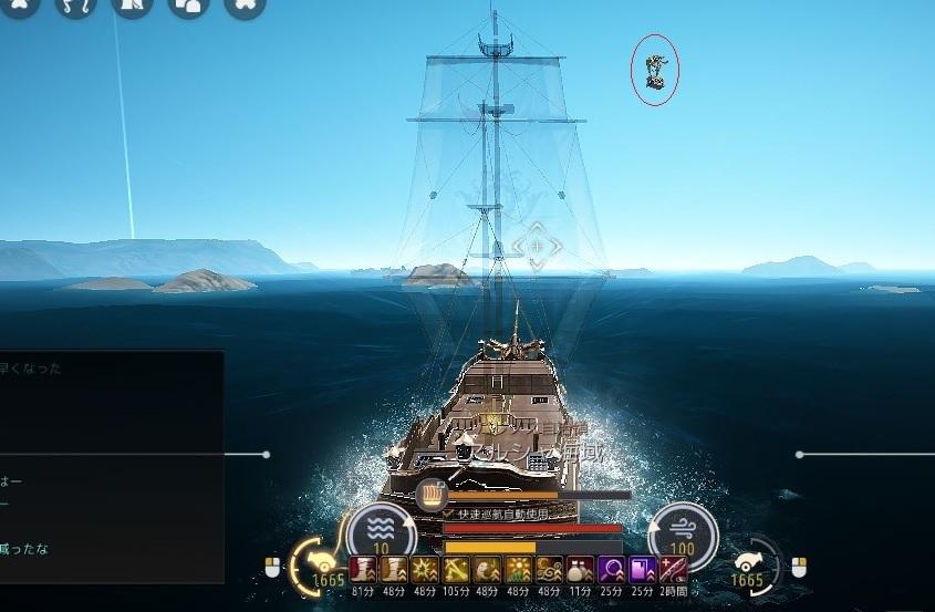 ベリアとイリヤのグリフォン便と重帆船で競争してみた01