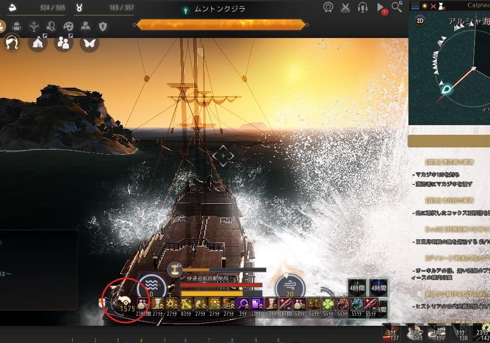 帆船の急旋回がZやCで発動&艦砲射撃のCTが減って連射が楽になりました02