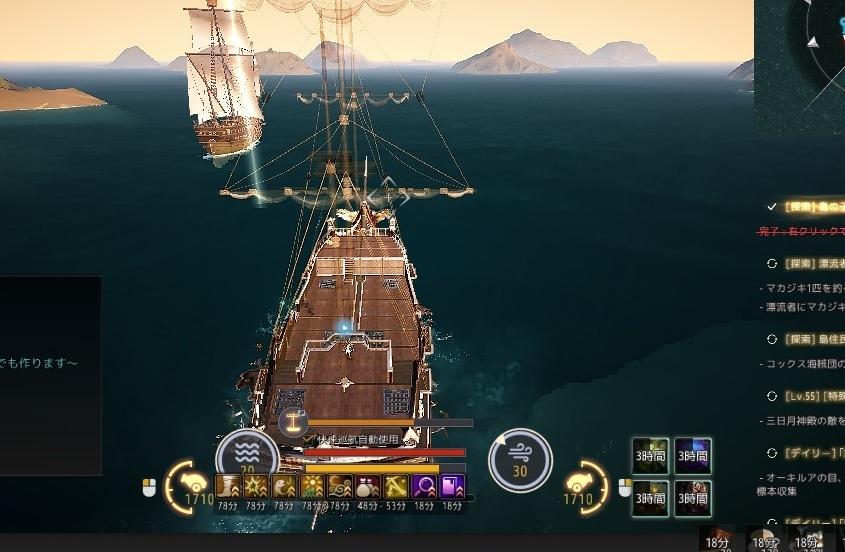 島住民の要請でコックス海賊団の影亡霊の場所が指定されたので行ってみた02