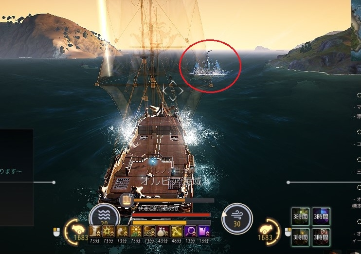 島住民の要請でコックス海賊団の影亡霊の場所が指定されたので行ってみた03