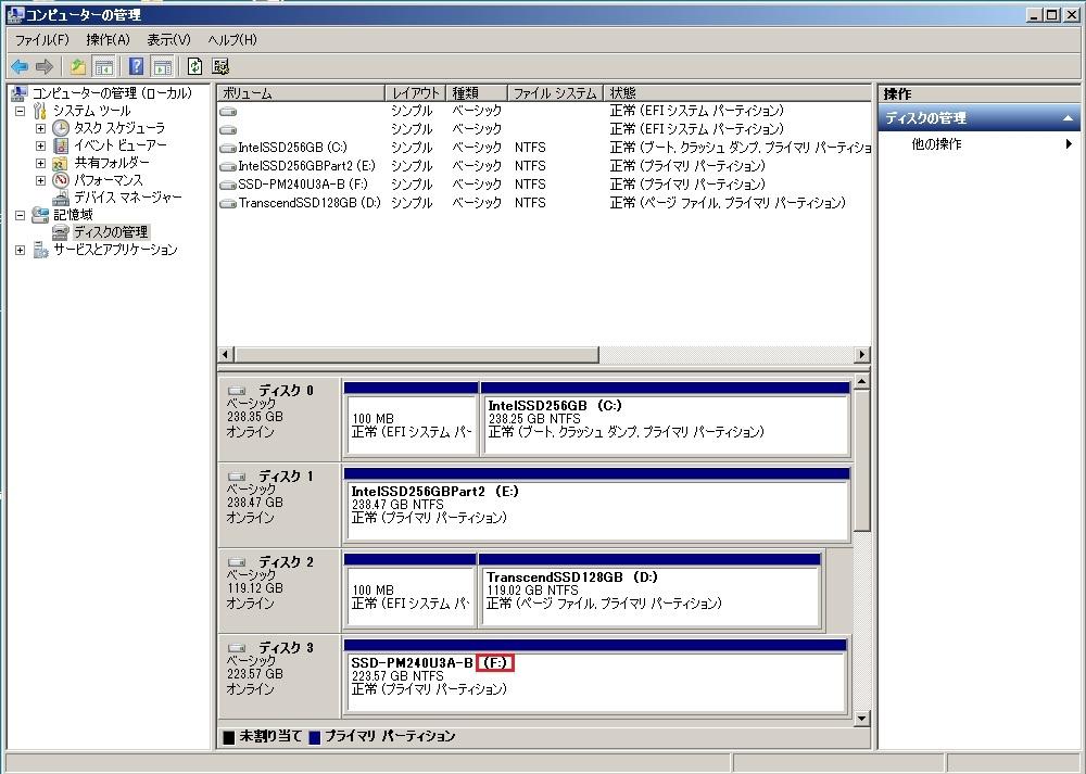 ドライブにディスクがありません。ディスクをドライブDevice Harddisk DR4に挿入してください。02