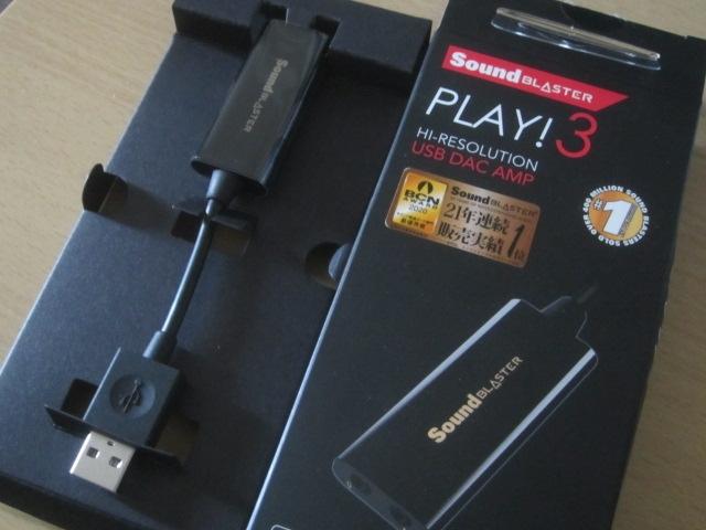 サウンドカード欲しくなったので最安値のUSB DAC買ったら格段に音良くなった01