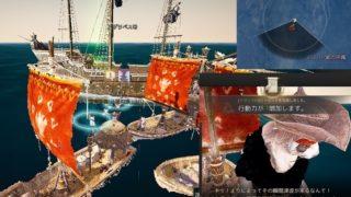 海上の人々マゴリアの星の知識集めで難破したイカダとかの場所捜索【黒い砂漠Part3153】