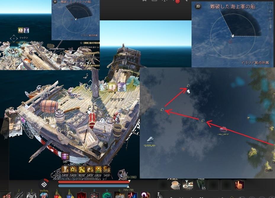 難破した海上軍の船と難破したリックンの船の場所