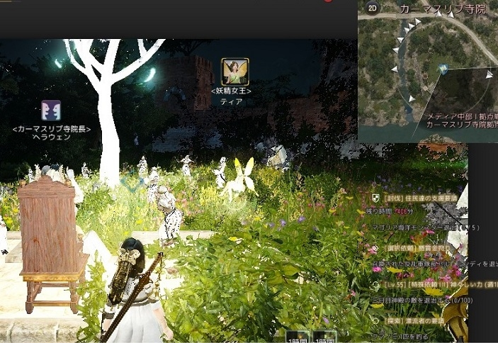 ヴォルクスの助言の代わりに使える妖精の祝福はレイラの花びら10枚で交換01