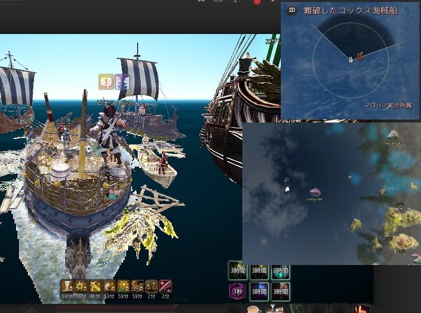 難破したコックス海賊船の場所