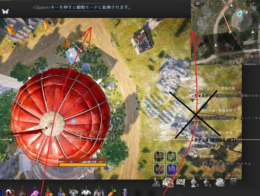 亡国幻談II 第十三章 遊び人の終わり 足の指で捕まえたライオンは気球で空の旅04