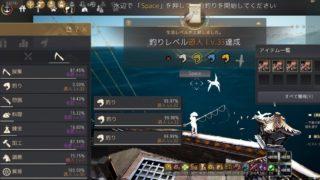 釣り道人LV33を達成して熟練度1550の宝物魚率3.9%になりました【黒い砂漠Part3267】