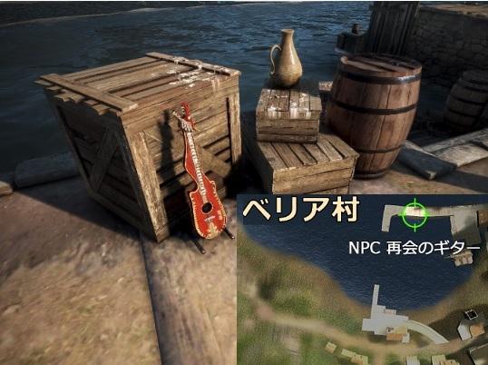 ベリアの埠頭の再開のギターでGLAYイベント01