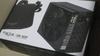 窒息系ケースなSilencio S400とFractal Design ION+ 560Pを購入して7年前の電源を予防交換してきた