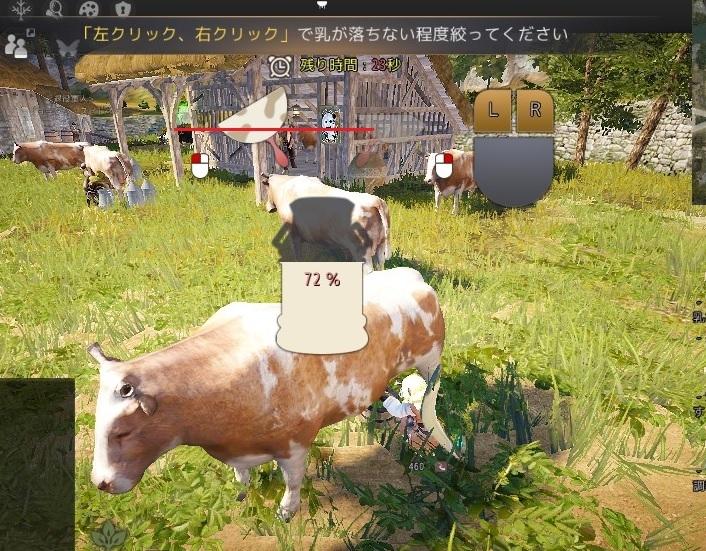 野生馬の捕まえ方 改訂版 乳絞りのやり方09