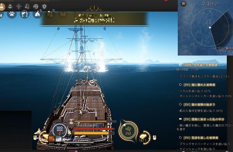 レクラシャンとの遭遇と丈夫な船舶装備づくりプロジェクトのクエスト3種03