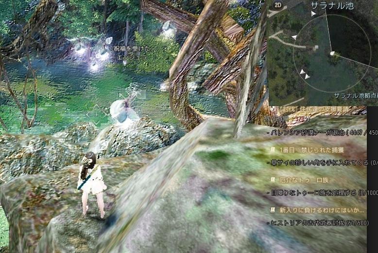 オドラクシアとサラナル池での淡水釣りの結果と謎のエンジュラ04