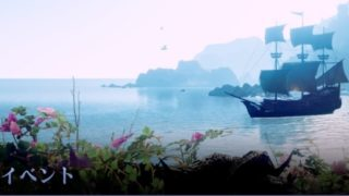 定期メンテ後情報 / 銀のサヨリな釣りイベントと日替わりクーポン一覧(11/25)