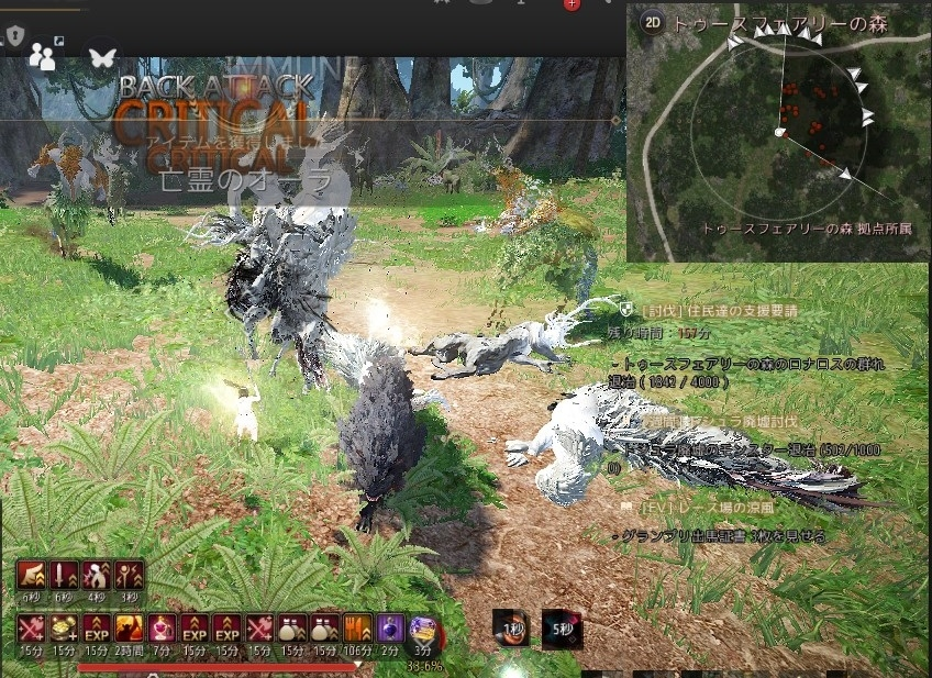 ロナロスの森で亡霊のオーラ出ました