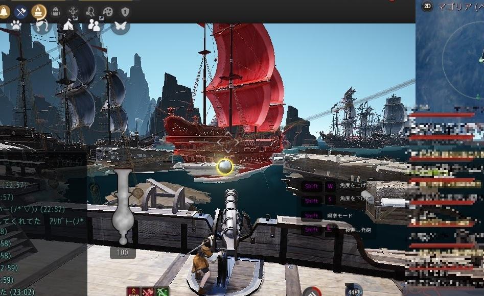 奇妙な魚がベルからDROP&赤ネ船見かけました01
