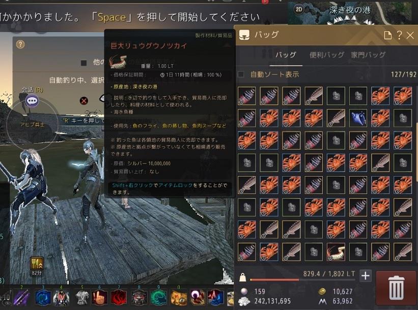 深き夜の港の魚を売る場所はどこがいいかの選別とその結果04.