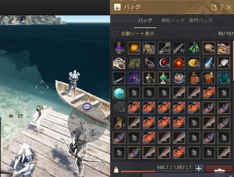 深き夜の港の魚を売る場所はどこがいいかの選別とその結果01