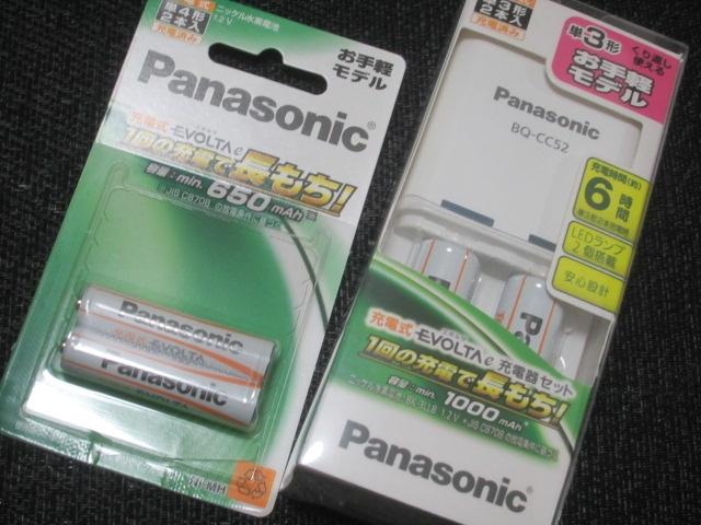 パナソニックのBQ-CC52という充電器と電池なEVOLTAを購入してみた01