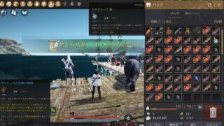釣り貿易上げの成果と純粋な船員のLV8達成を見て駆逐艦の増築を決意【無課金新規で黒い砂漠Part035】