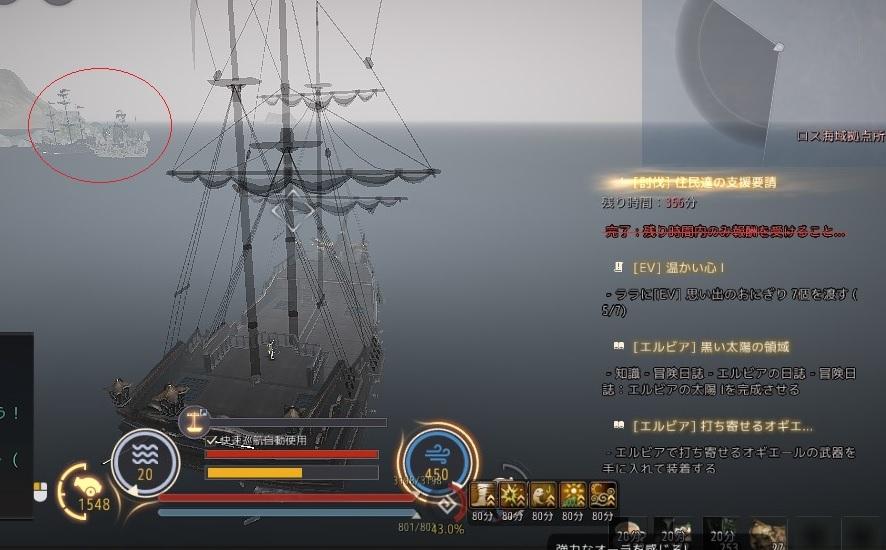 ロスマゴで出てくる海賊船の不思議な仕様というか不具合?01