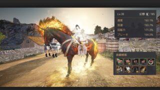 無限POT狩りの為にクログダルの馬鎧を+8に強化して馬防御165へ【黒い砂漠Part3558】