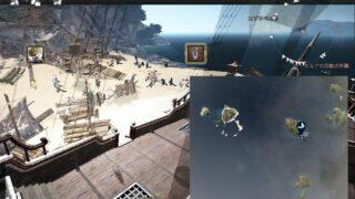 オーキルアの無人島のパタパタ海賊団の居場所と大洋の時代Vの知識一覧【黒い砂漠Part3600】