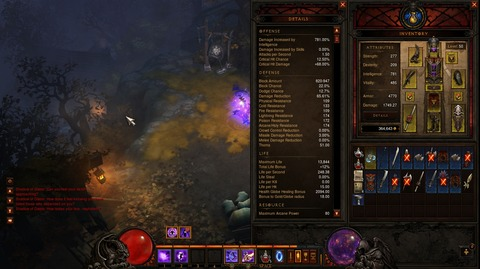 Screenshot036
