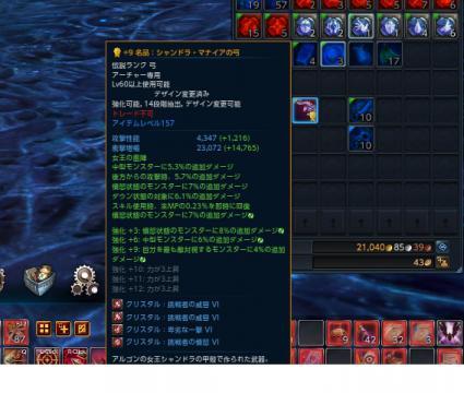 002_20130220093753.jpg